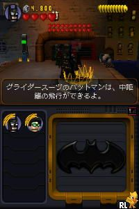 LEGO Batman - The Videogame (J)(High Road) Screen Shot