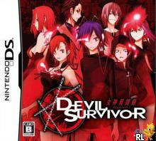 Megami Ibunroku - Devil Survivor (J)(Independent) Box Art