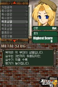 Metal Slug 7 (KS)(CoolPoint) Screen Shot