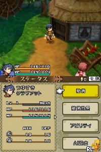 Final Fantasy Crystal Chronicles - Echoes of Time (JP)(Caravan) Screen Shot