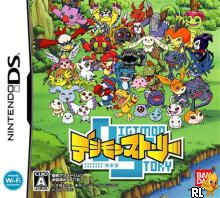 Digimon Story (v01) (JP)(High Road) Box Art