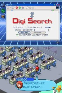 Digimon Story (v01) (JP)(High Road) Screen Shot