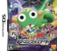 Chou Gekijouban Keroro Gunsou - Gekishin Dragon Warriors de Arimasu! (JP)(Caravan) Box Art