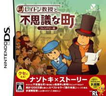 Layton Kyouju to Fushigi na Machi (Friendly Edition) (JP)(BAHAMUT) Box Art