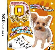 Unou Ikusei - IQ Breeder - Pet to Nakayoku IQ Lesson (JP)(BAHAMUT) Box Art
