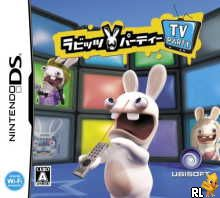 Rayman Raving Rabbids - TV Party (JP)(MHS) Box Art