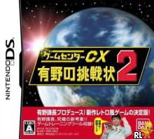 Game Center CX - Arino no Chousenjou 2 (JP)(Caravan) Box Art