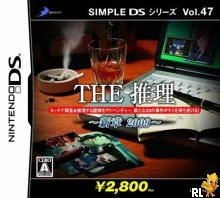 Simple DS Series Vol. 47 - The Suiri - Shinshou 2009 (JP)(MHS) Box Art