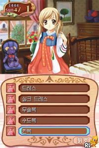 Princess Maker 4 - Special Edition (KS)(Independent) Screen Shot