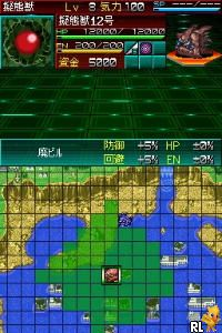 Super Robot Taisen K (JP)(XenoPhobia) Screen Shot