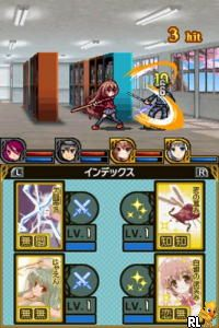 Dengeki Gakuen RPG - Cross of Venus (JP)(Independent) Screen Shot