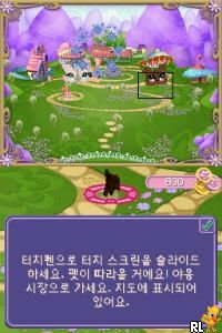 Littlest Pet Shop - Garden (KS)(NEREiD) Screen Shot