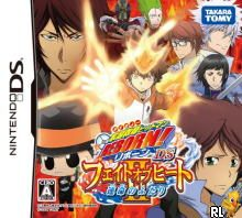 Katekyou Hitman Reborn! DS - Fate of Heat II - Unmei no Futari (JP)(Caravan) Box Art