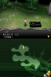 Katekyou Hitman Reborn! DS - Fate of Heat II - Unmei no Futari (JP)(Caravan) Screen Shot
