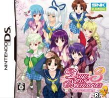 nds dating sims english