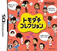 Tomodachi Collection (JP)(Independent) Box Art