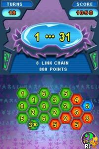 Math Blaster in the Prime Adventure (US)(OneUp) Screen Shot