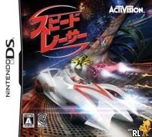 Speed Racer (JP)(M2)(High Road) Box Art