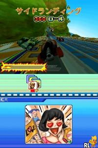 Speed Racer (JP)(M2)(High Road) Screen Shot