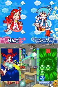 Puyo Puyo 7 (JP)(BAHAMUT) Screen Shot