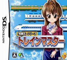 Chishiki-Ou Series - Train Master (JP)(2CH) Box Art