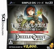 Simple DS Series Vol. 23 - The Puzzle Quest - Agaria no Kishi (v01) (JP)(High Road) Box Art