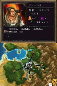 Simple DS Series Vol. 23 - The Puzzle Quest - Agaria no Kishi (v01) (JP)(High Road) Screen Shot