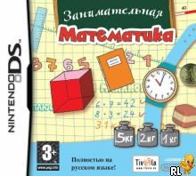 Successfully Learning Mathematics (EU)(M5)(Independent) Box Art