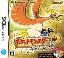 Pokemon sacred gold download rom mac