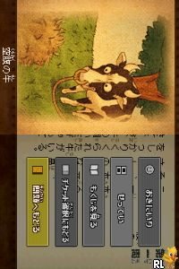 4271 - Tago Akira no Atama no Taisou - Dai-4-shuu - Time Machine no Nazotoki Daibouken (JP)(BAHAMUT) Screen Shot