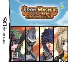 Iron Master - The Legendary Blacksmith (JP)(2CH) Box Art