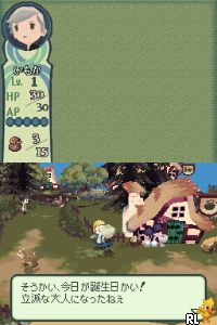 Hikari no 4 Senshi - Final Fantasy Gaiden (JP) Screen Shot