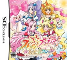 Fresh Pretty Cure! - Asobi Collection (JP) Box Art
