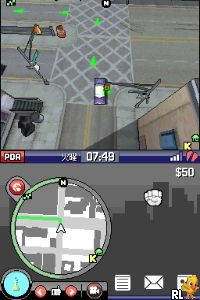 Grand Theft Auto - Chinatown Wars (JP) Screen Shot