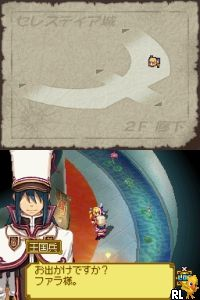 Summon Night X - Tears Crown (JP) Screen Shot