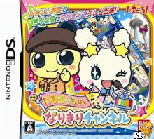 Tamagotchi no Narikiri Channel (JP)(Caravan) Box Art
