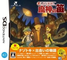 Layton Kyouju to Majin no Fue (JP)(STORM) Box Art