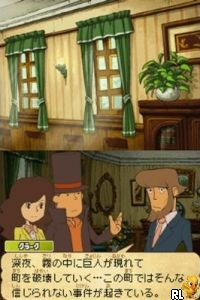 Layton Kyouju to Majin no Fue (JP)(STORM) Screen Shot
