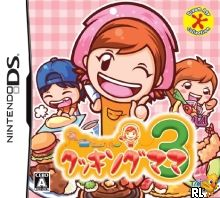 Cooking Mama 3 (JP)(Caravan) Box Art