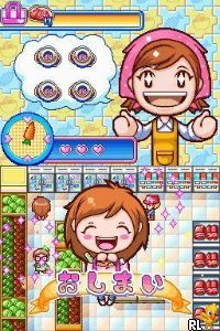 Cooking Mama 3 (JP)(Caravan) Screen Shot