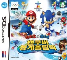 Mario & Sonic at the Olympic Winter Games (KS)(Independent) Box Art
