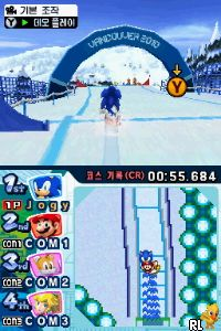 Mario & Sonic at the Olympic Winter Games (KS)(Independent) Screen Shot