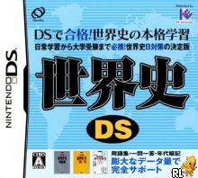 Sekaishi DS (JP)(BAHAMUT) Box Art