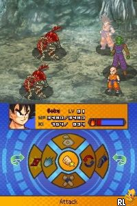 Dragon Ball Z - Attack of the Saiyans (US)(M2)(BAHAMUT) Screen Shot