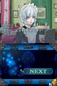 Will o' Wisp DS (JP)(2CH) Screen Shot