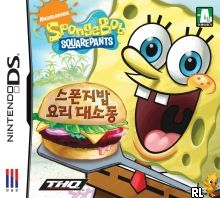 SpongeBob vs. TBO - Beach Party Cook Off (KS)(OneUp) Box Art