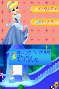 Disney Princess - Mahou no Jewel (JP)(BAHAMUT) Screen Shot