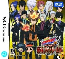 Katekyoo Hitman Reborn! DS - Ore ga Boss! - Saikyou Family Taisen (DSi Enhanced) (JP)(2CH) Box Art