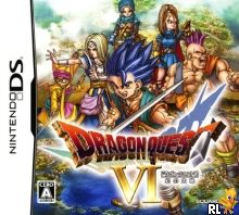 Dragon Quest VI - Maboroshi no Daichi (JP)(STORMAN) Box Art