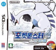 Pokemon - SoulSilver (KS)(dob) Box Art